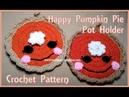 Happy Pumpkin Pie Pot Holder Crochet Pattern