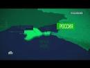 ФСБ: два корабля ВМС Украины приблизились к берегам Крыма