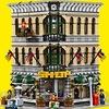 lego mini shop