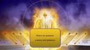 Радикальная Благодать Урок 8 Самая большая тайна жизни это Бог 19 07 2018