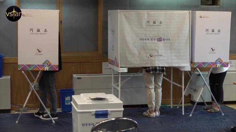 [Vstar] 180608 DAY6 @ Предварительные Муниципальные выборы