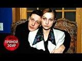 Бывшая жена актёра Ефремова живёт отшельницей: От неё отказались. Прямой эфир от 30.05.18