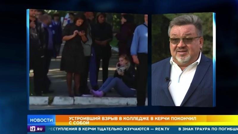 Девочку вынесли без ноги как проходила атака на керченский колледж