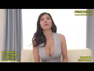 Kuwata minori [pornmir, японское порно вк, new japan porno married woman, big tits, breast milk, mature woman]