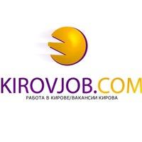 Свежие вакансии омутнинска полуавтоматическое размещение объявлений