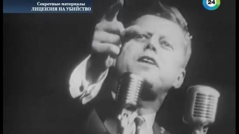 Проклятье клана Кеннеди. Загадочные смерти. Кто убил 35 президента США