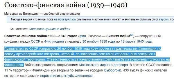 Штаб АТО обнародовал очередные доказательства российской поддержки боевиков - Цензор.НЕТ 2660