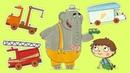 Colección de dibujos para niños Coches de juguete