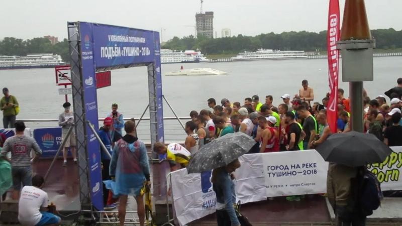 Полумарафон Тушино 01.07.2018