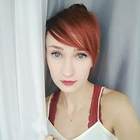 Аватар Анны Прокофьевой