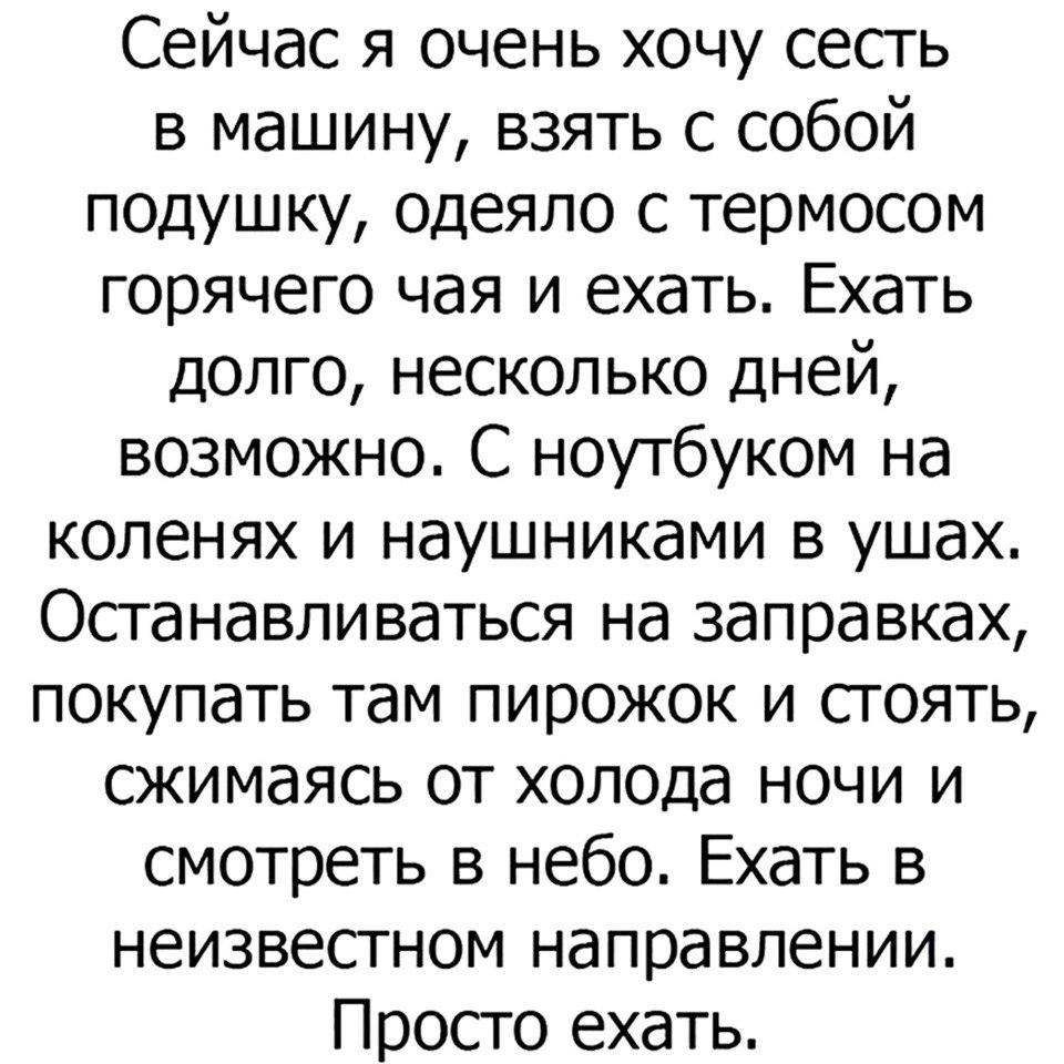 https://pp.userapi.com/c635101/v635101277/1c304/ViLuvR5HPL4.jpg