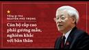 Toàn văn phát biểu khai mạc Hội nghị BCHTƯ Đảng lần thứ 8 khóa XII của Tổng Bí thư Nguyễn Phú Trọng