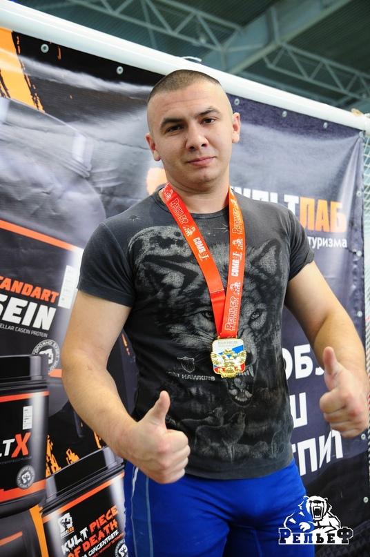Сергей Иркитов |