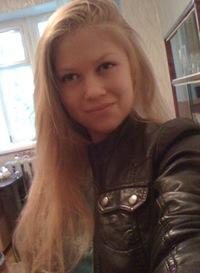 Наталья Халявина