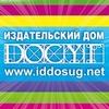 Пермь: афиша, новости и всё про отдых