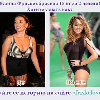 Мария Маклайн, 1 марта , Новосибирск, id170078564