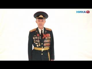 Петр Фёдорович Филипенков читает стихотворение к 9 мая (2015 г.)