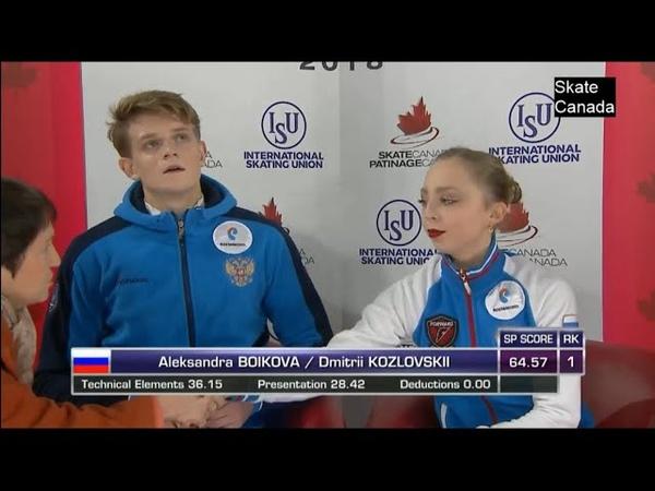 Boikova/Kozlovskii(RUS).SP.Skate Canada 2018.Александра Бойкова/Дмитрий Козловский.КП