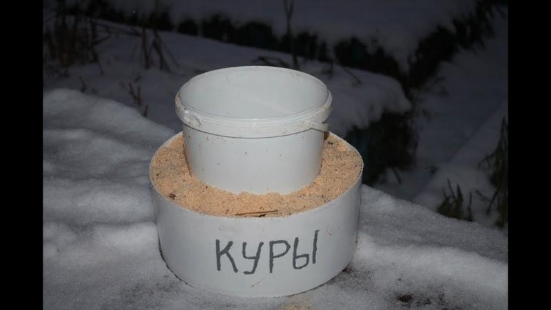 Вода в поилке не замерзнет Старинный деревенский способ