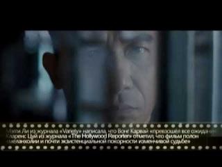 Киногид с Валерием Бондаренко. На экраны страны к радости киноманов вышло новое творение гонконгского режиссера Вонга Кар-Вая