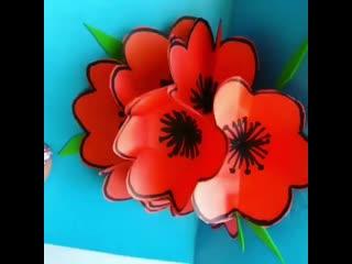 Шикарная 3D открытка к 8 Марта 🌺
