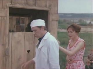 Дни хирурга Мишкина (1976)