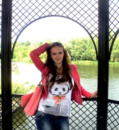 Дария Овсянникова, 17 августа 1993, Киев, id9327684