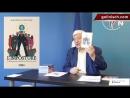 Présentation par Bruno Gollnisch du livre L'Imposture de Jean-Michel Vernochet