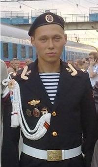Илья Усольцев, 23 марта 1983, Рязань, id15663260