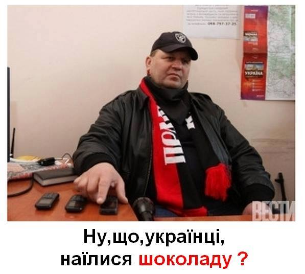 Замороженный конфликт на Донбассе - все менее убедительное оправдание промедления с реформами, - Gazeta Wyborcza - Цензор.НЕТ 2369