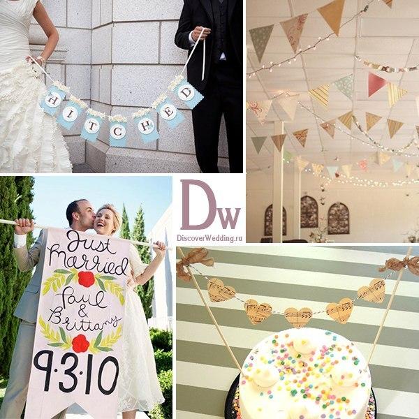 Декорации для свадьбы своими руками 91