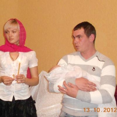 Вова Павленко, 26 мая 1991, Константиновка, id61470602