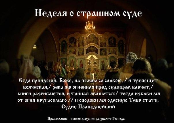 http://cs425026.vk.me/v425026165/807c/UYRib4SyUeg.jpg