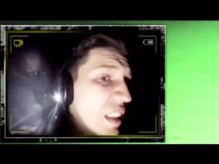 [Дима Масленников] Необъяснимая МИСТИКА на ВИДЕО | GhostBuster За Гранью