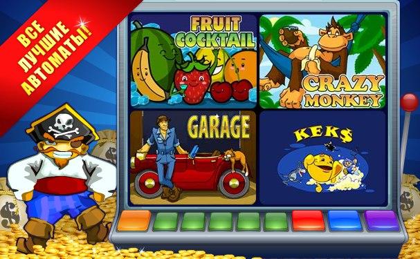 Игровой автомат pinball купить