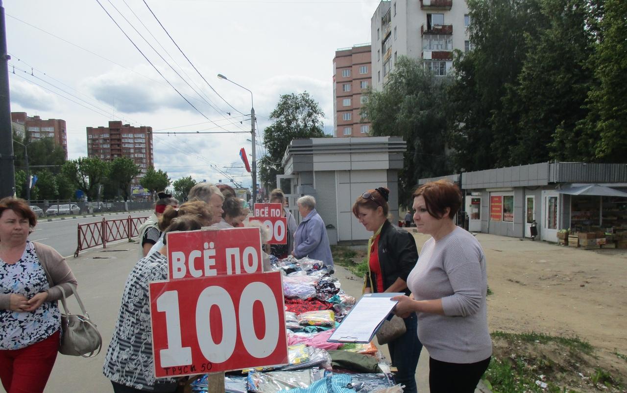 Во Фрунзенском районе прошел рейд по выявлению фактов несанкционированной торговли
