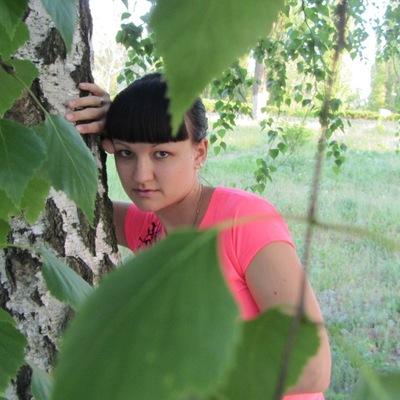 Юлия Онищенко, 8 сентября , Кременчуг, id211764173