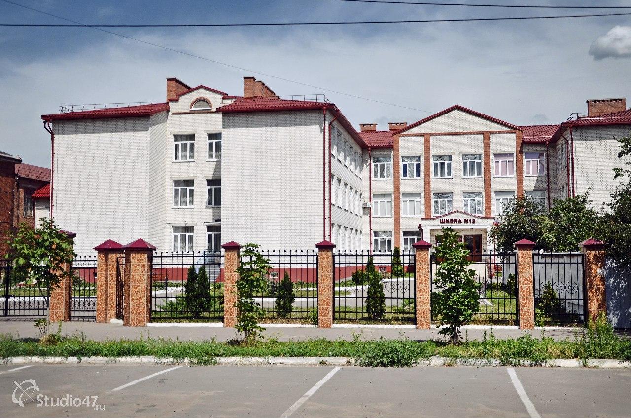 Борисоглебская школа №12