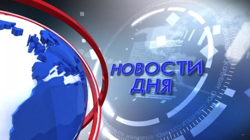 19.07.18 Новости дня \ 20:30