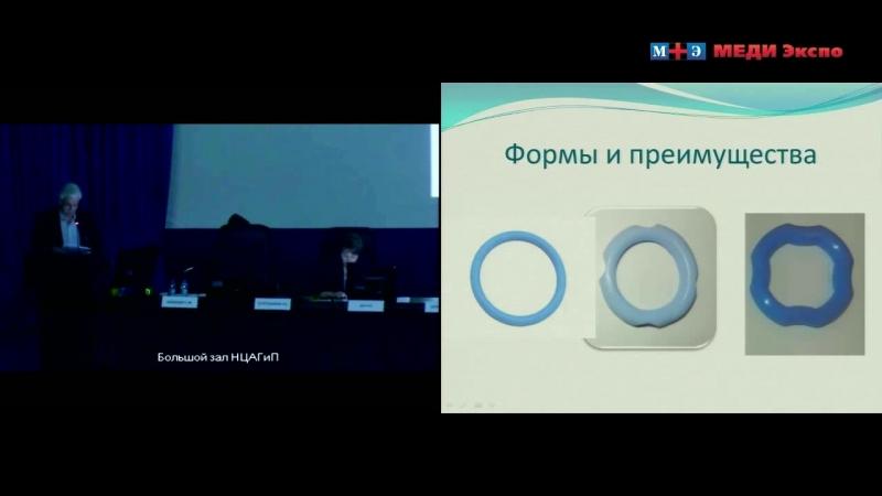 Лекция Новая модель акушерских пессариев для беременных женщин с ИЦН