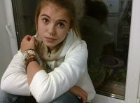 Юлия Шеметова, 24 октября 1997, Чебоксары, id185486873