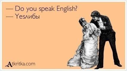 znayu-anglijskij