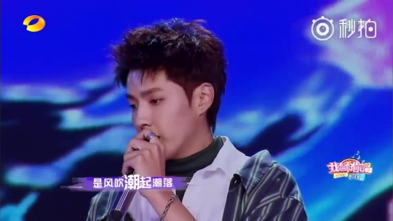 180622 Kris Wu Studio Weibo - From Now On