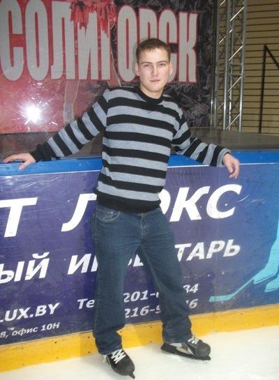 Евгений Ефимович, 21 июня 1992, Солигорск, id95191268