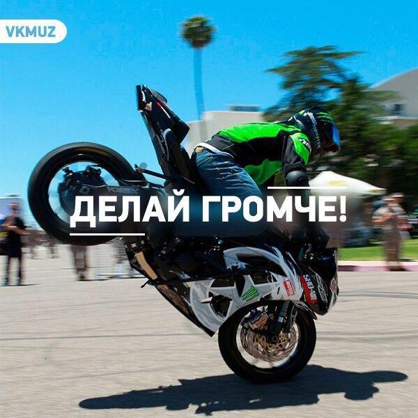 Фото №456303903 со страницы Артёма Сычёва