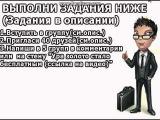Аватария накрутка золота серебра комфорта иминджа Сахарок 2 бесплатно коды вконтакте одноклассники