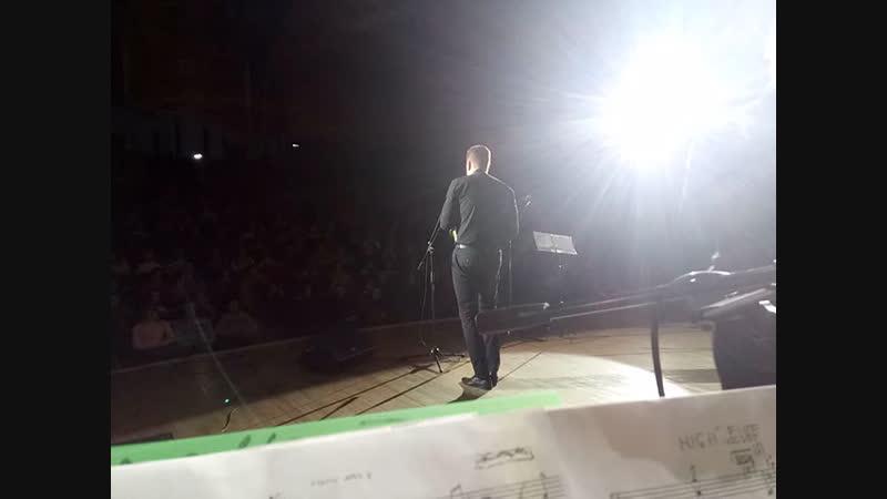 Концерт Биг Бенда Воронежской Филармонии