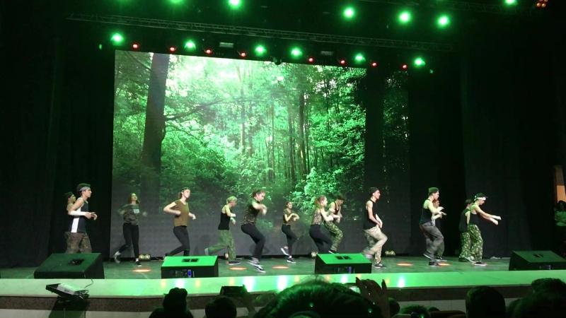 Танец Саблезубых тигров