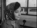 «Первый троллейбус», 1963. СССР. Х/ф.