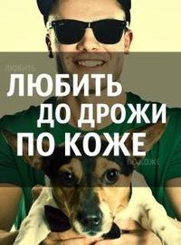 Алекс Замандухватулин, 4 октября , Тюмень, id223618164